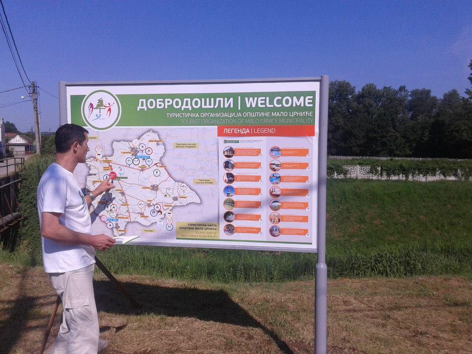 Туристичка карта