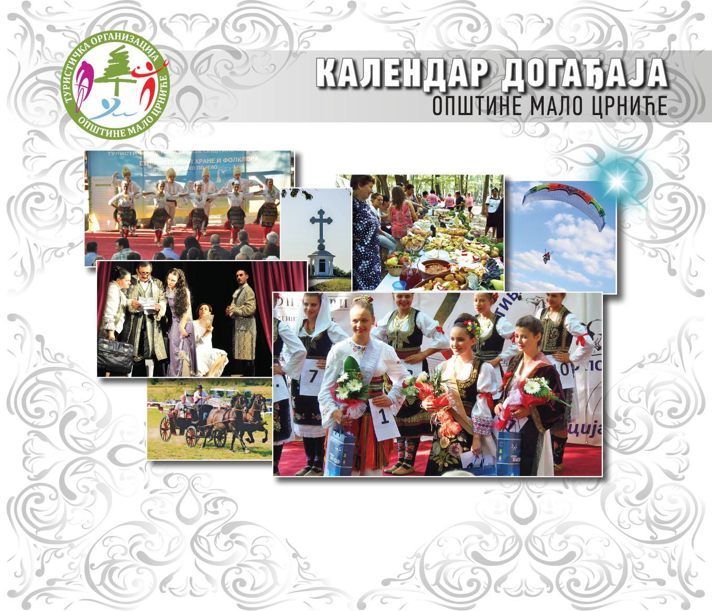 Календар догађаја општине Мало Црниће