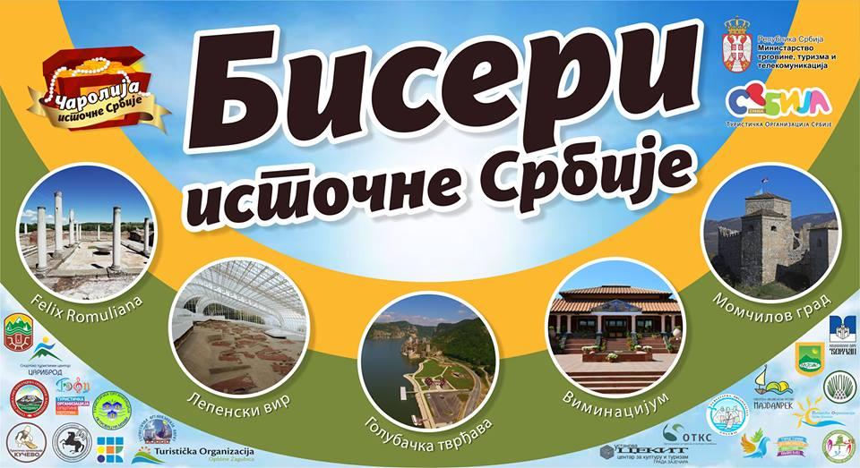 Сајам туризма у Крагујевцу 2017