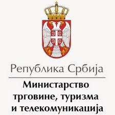 Конкурс за доделу кредитних средстава за подстицање квалитета туристичке понуде
